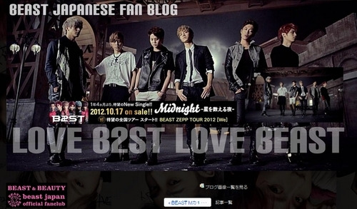 $LOVE B2ST LOVE BEAST