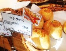 パン・ナガタ那珂川店のブログ