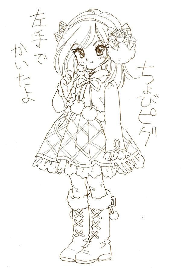 ☆ドリーミィー・フェザー☆-ちょびピグ(ピーナッツ)