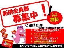 $ジャンバンドン6☆staff気まぐれblog