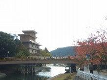 みんなといっしょに日本一周-29