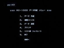 SEIKO_RC1000g1