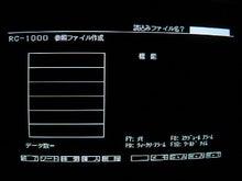 SEIKO_RC1000g3