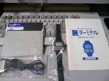 SEIKO_RC1000p1