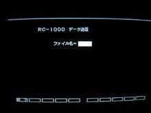 SEIKO_RC1000g4