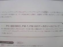 SEIKO_RC1000M2