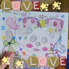 蜂蜜と坊主頭と黒スーツ-DECOPIC_2012-11-15_00.48.52