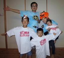 STAND UP TAKE ACTIONオフィシャルブログ-No.56