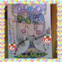 蜂蜜と坊主頭と黒スーツ-DECOPIC_2012-11-15_01.06.45
