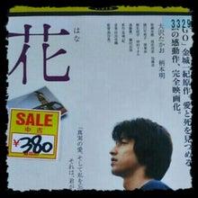 蜂蜜と坊主頭と黒スーツ-DECOPIC_2012-11-15_14.27.13