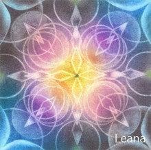 $【奈良・大阪】ラーナの癒しと光のアートワークでキラキラHAPPY♪