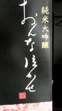 旬鮮旬彩 上吉のブログ-121114_135914.jpg