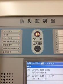 とめ♪の縁側 ~三日坊主の日記帳~-20121115222027