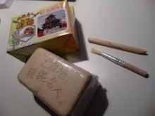 エマ美容室の[チョキ×チョキ日記]-ご当地限定「清洲城」黄金の戦国城