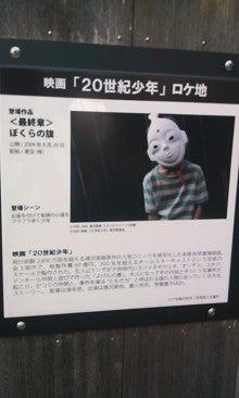 名古屋カフェ部-120722_1648~01.jpg