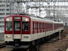 マルーンの鉄道日誌