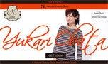$小畑由香里オフィシャルブログ『YUKARI'S DIARY』  Powered by Ameba
