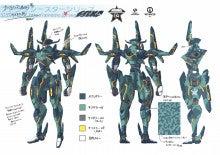 ファンタシースターシリーズ公式ブログ-rekisi02