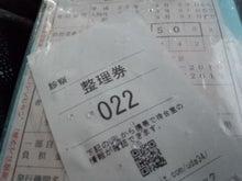 福男育児-DSC_0197.jpg