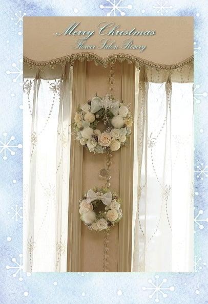 ~FlowerSalonRosery~
