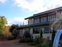 裏Rising REDS 浦和レッズ応援ブログ-高見屋