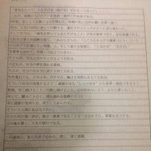 ゆ~すけのしあわせ日記   ~5児のパパの奮闘記~