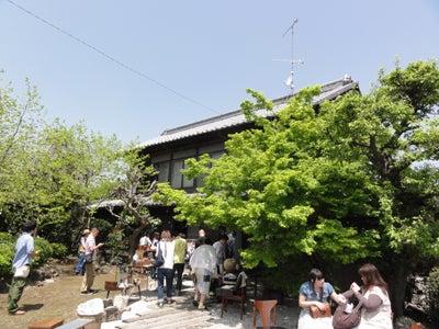 omoya庭