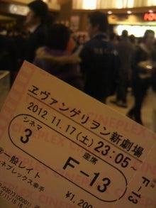 チケットとシネプレ幸手のロビーの様子