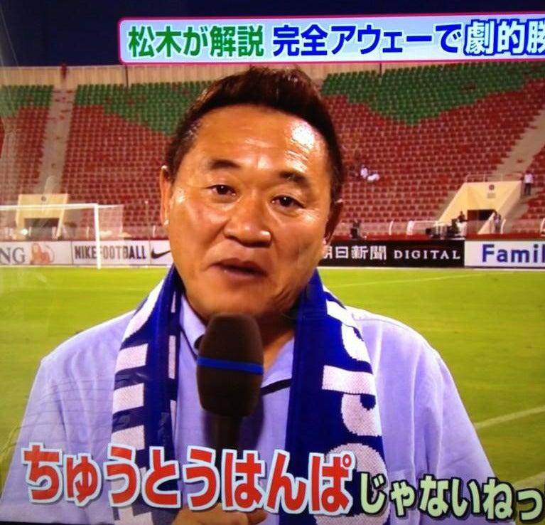 $ひとり弾丸 2014
