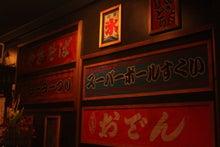 金魚さんのブログ