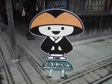 akiのちっちゃなしあわせ日記-12-11-18_003.jpg
