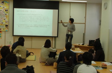 日本興亜スマイルキッズ 園代表内山恵介のブログ