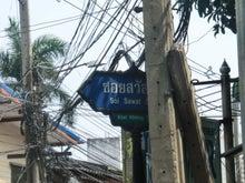 タイ暮らし-24