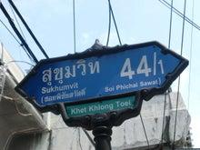 タイ暮らし-06