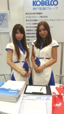 吉田恵子の日常-2012-11-10 12.43.27.png2012-11-10 12.43.27.png