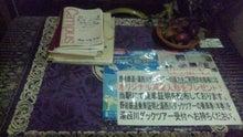 るいーじのだんぼーる★はうす-SBSH0212.JPG