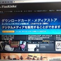 Fizzkicks