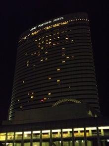 貴依子の部屋-ポートピアホテル1