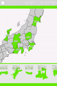 日本地図|ねこらいふ☆ : 日本地図パズルゲーム無料 : パズル