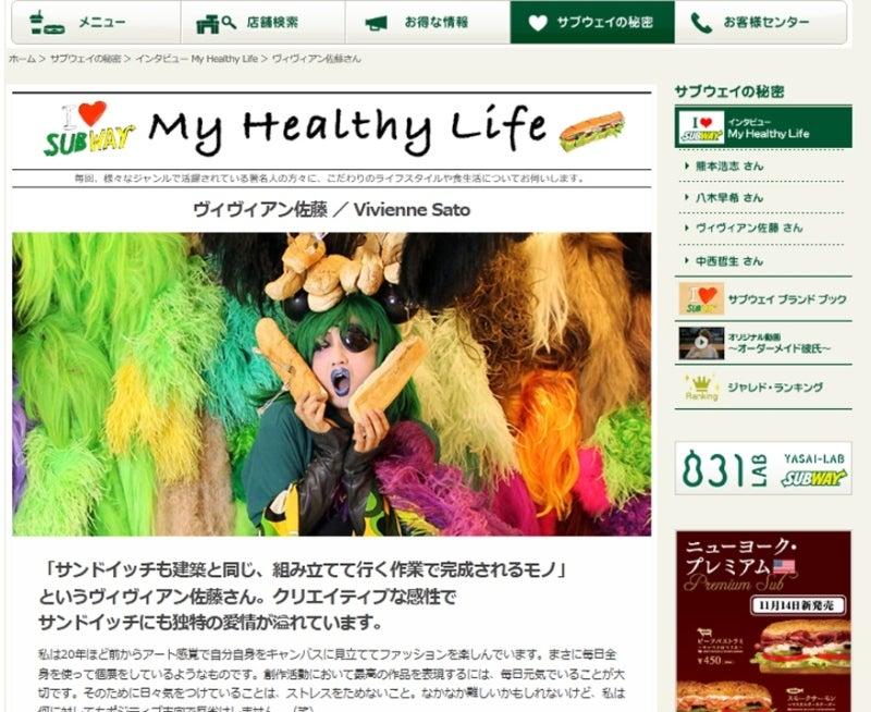 おまけ道@琵琶湖畔で実家生活♪ポテチンっ♪-20121119mon