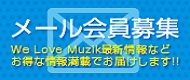 MIXCD,MIXDVD専門店 We Love Muzik