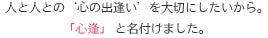 さおりのブログ