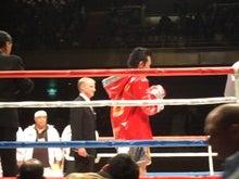$西岡利晃オフィシャルブログWBC世界スーパーバンタム級名誉チャンピオン