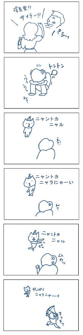 ナオミンのブログ