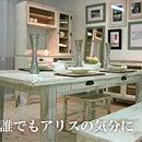 【国産家具】ダイニング4点セットアリス 160 パイン材【送料無料】【食卓】【食堂】