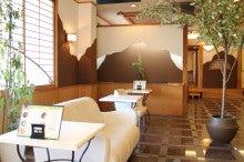 $宇都宮市のリラクゼーションサロン「ほぐし家のブログ」
