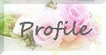 横浜青葉台プリザーブドフラワー Fairy's Garden-Profile