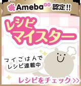 $たっきーママ@**happy kitchen**