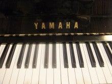 あらうみ音楽教室ブログ