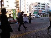 みんなの党 てらしま 浩幸 オフィシャルブログ Powered by Ameba